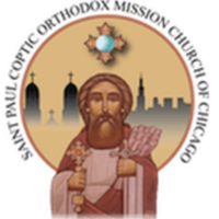 St. Paul Coptic Orthodox Mission Church of Chicago, Illinois